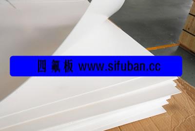 四氟板可以在多少的温度范围内使用